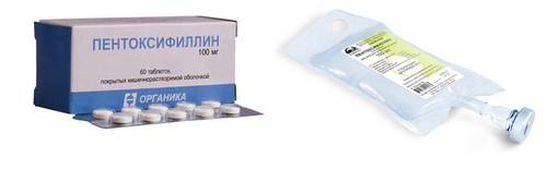 Pentoxifylline