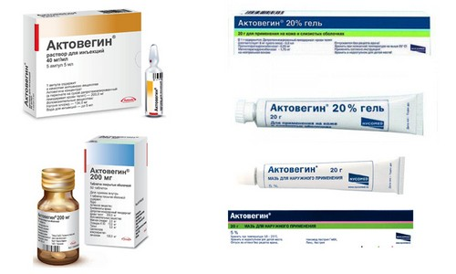 Actovegin or Pentoxifylline, the choice of drug