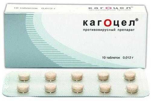 Kagocel