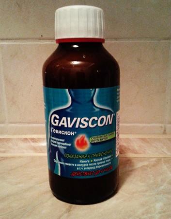 Gaviscon suspension