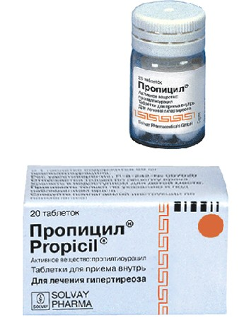 Propicyl