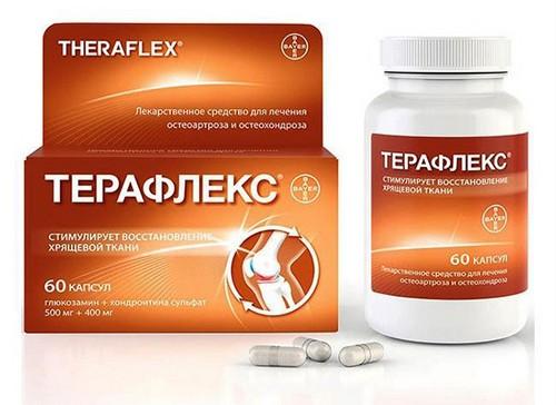 Teraflex