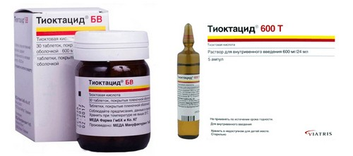 Thioctacid