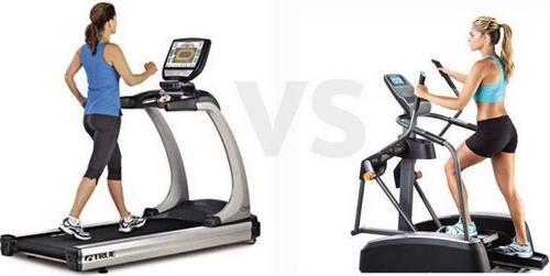 Treadmill or elliptical trainer